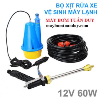 Bộ rửa xe mini máy bơm chìm 12V 60W Súng áp lực – Không thùng
