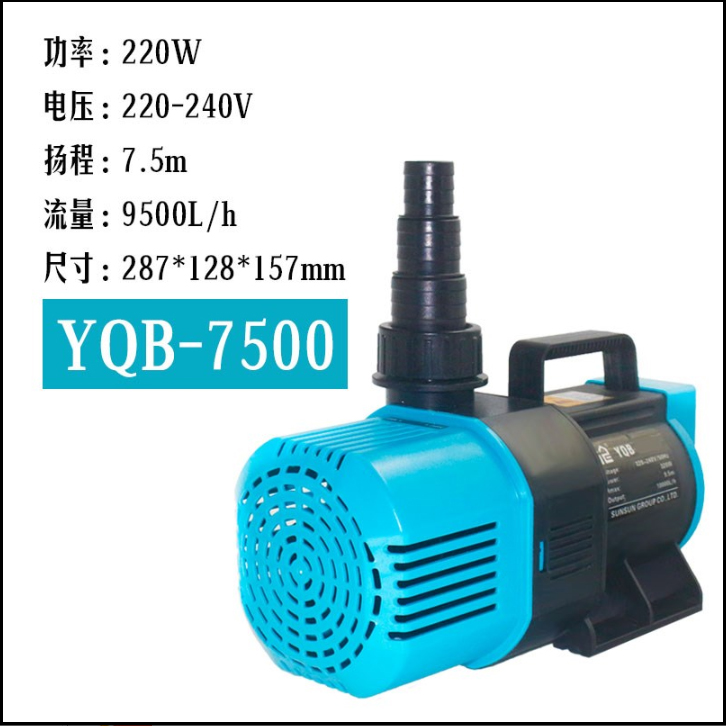 Máy bơm chìm SUNSUN YQB 7500 220V 220W