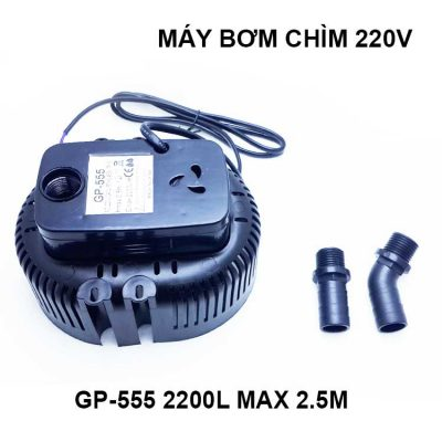 Máy bơm chìm SmartPumps GP-555 220V 45W 2200L