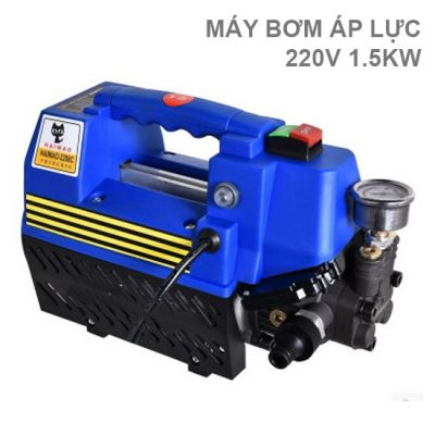 Máy xịt rửa áp lực cao 220V 1.3KW
