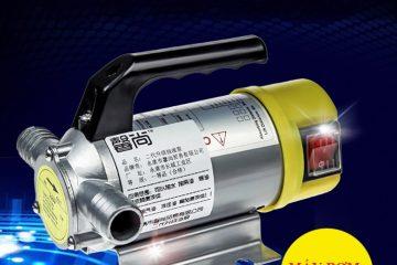 Máy bơm nhiên liệu giá bao nhiêu