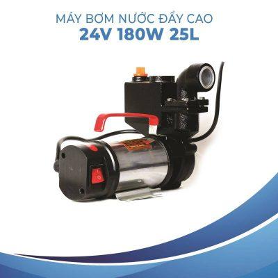 Máy bơm nước đẩy cao 24V 200W