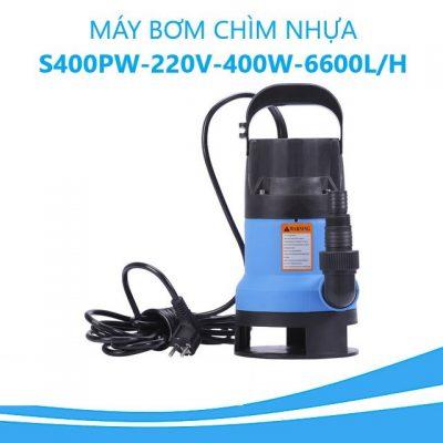 MÁY BƠM CHÌM NHỰA- S400PW-F 220V-400W-6600L/H (CÓ PHAO)