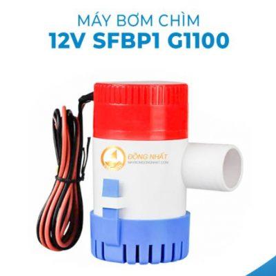 Máy Bơm Chìm SEAFLO SFBP1 G1100 12V 36W
