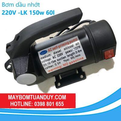 Bộ Bơm Dầu Nhớt 220V -LK 150W 60L/P